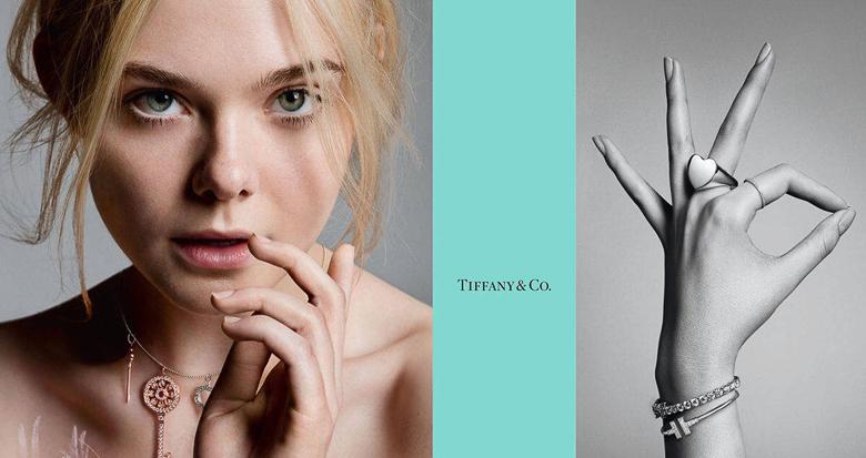 Tiffany & Co. at Aventura Mall in Miami