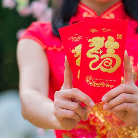 CXI Lunar New Year Celebration